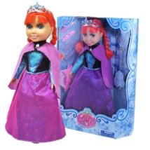 Téli hercegnő kiegészítőkkel, 38 cm