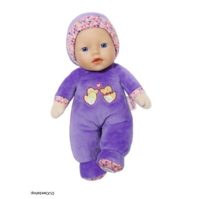 Baby Born First Love 26 cm